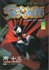 Shadows of Spawn ตอนที่ 1-16