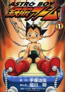 Astro Boy: Tetsuwan Atom แอสโตรบอย เจ้าหนูปรมาณู