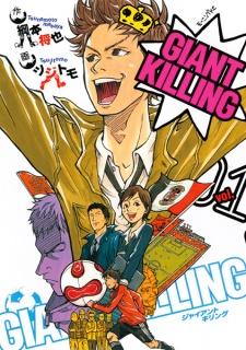 Giant Killing ตอนที่1-115