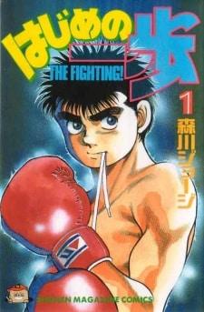 Hajime no Ippo ก้าวแรกสู่สังเวียน ตอนที่1-355