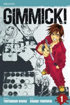 Gimmick! เอฟเฟกต์เทพ มังงะ ตอนที่ 1-88