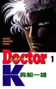 Doctor K ดอกเตอร์เค ตอนที่ 1-142
