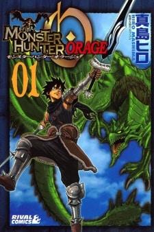 Monster Hunter Orage มอนสเตอร์ฮันเตอร์ ออเรนจ์ ตอนที่ 1-13