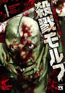 Satsuriku Morph (Killing Morph) ตอนที่ 1-26