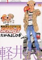 Karuizawa Syndrome Sprout ตอนที่ 1-68