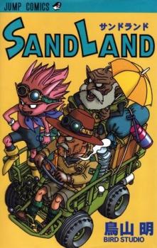 Sand Land ตอนที่ 1-13