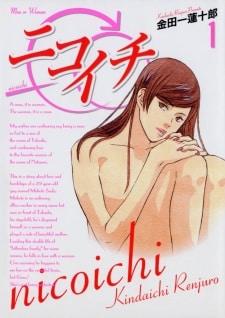 Nicoichi ตอนที่ 1-120