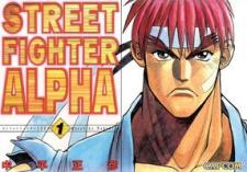Street Fighter Alpha สตรีทไฟท์เตอร์อัลฟ่า มังงะ ตอนที่ 1- 20