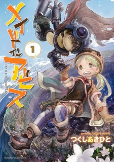 Made in Abyss ตอนที่ 1-8