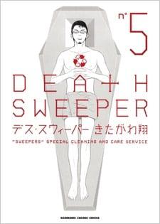 Death Sweeper ผู้เก็บกวาดความตาย ตอนที่ 1-43