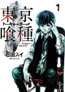 Tokyo Ghoul โตเกียวกูล ตอนที่ 1-143