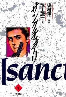 Sanctuary สุภาพบุรุษทรชน เล่มที่ 1-12