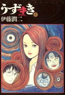 Uzumaki: Spiral into Horror  ก้นหอยมรณะ ตอนที่ 1-19