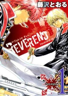 Reverend D ตอนที่ 1-12