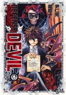 Defense Devil คุคาบาระ ทนายปีศาจ ตอนที่ 1-100