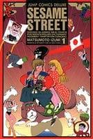 Sesame Street เซซามี่ สตรีท ตอนที่ 1-26