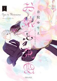 Ojou to Shinonome ตอนที่ 1-18