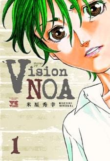Vision Noa สัมผัสมรณะ ตอนที่ 1-37