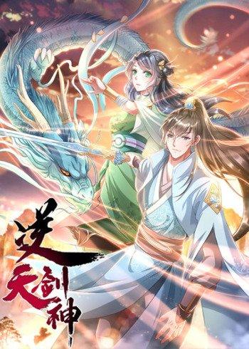 Sky Sword God