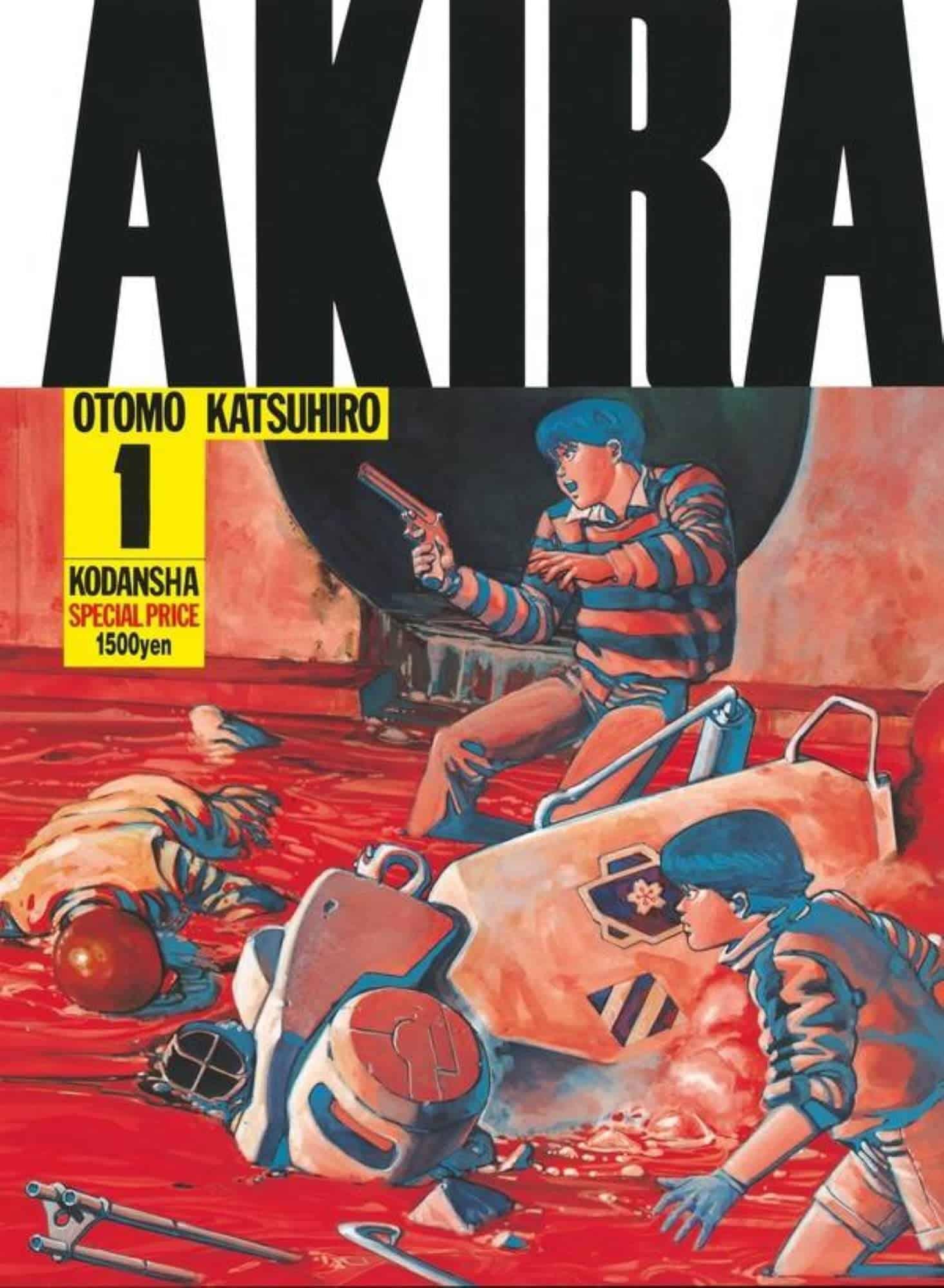 Akira อากิระ คนไม่ใช่คน เล่มที่ 1-6