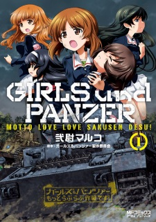 Girls und Panzer – Motto Love Love Sakusen desu!