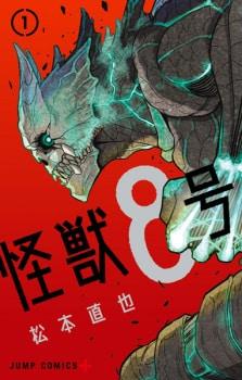 Kaiju No. 8