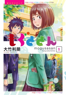 Mogusa-san ตอนที่ 1-34