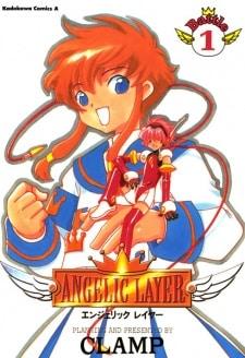 Angelic Layer สมองกลนักสู้ ตอนที่ 1-22