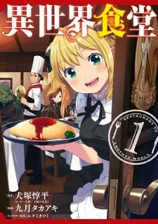 Isekai Shokudou ร้านอาหารต่างโลก ตอนที่ 1-29