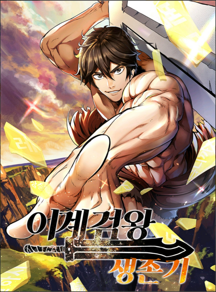Survival Of Blade King