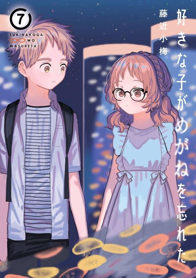Sukinako ga Megane wo Wasureta