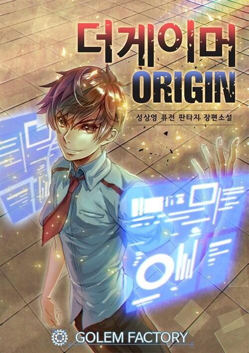 มัง อ่าน การ์ตูน งะ ฟรี Fairy Tail: