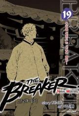 The Breaker – New Waves (ภาค2)